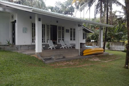 Lake front Private villa near Panadura beach - Casa de campo