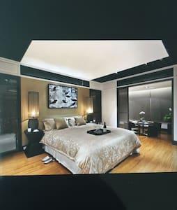 温室的房间 - Apartment
