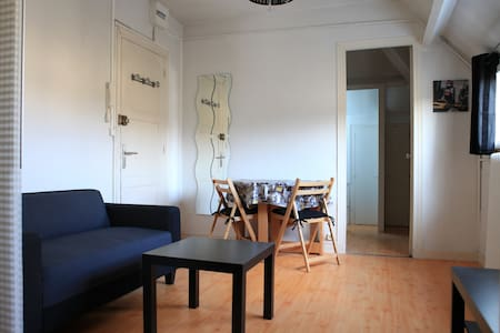 HYPER CENTRE VILLE APPT + PARKING - Caen - Apartment