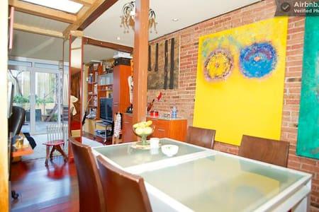 Habitación individual privada. - Barcelona - Apartment