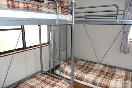 Dorm in Dazaifu U can stay friendly - Dom