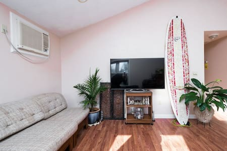 Sweet deal; House near the beach 1 week low rate - Narragansett - Σπίτι