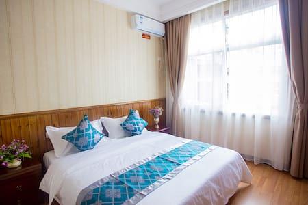 天门山森林公园门票站附近豪华大床房(Queen bedroom) - 张家界市 - Apartment