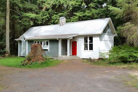 Total Privacy on Orcas Island - Olga - House
