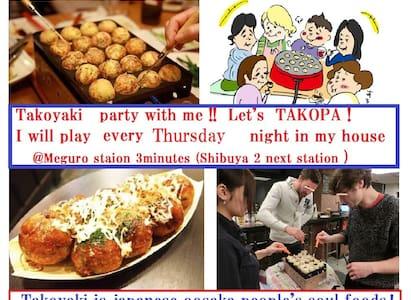 Takoyaki party with me!NearTokyosta&Nihonbashi sta - Chūō-ku - Apartment