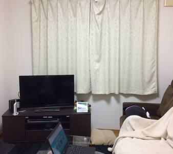 おひとり様ルームシェア ゲストハウス - Nara-shi