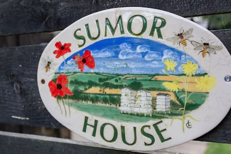 The Sumor House - Hope Barton Barns - Hope Cove - Appartement