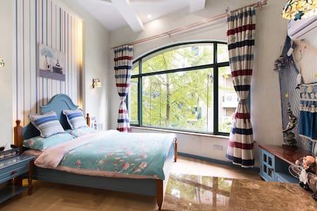 毗邻西溪湿地灵隐LOFT精装修单身公寓—紫庭雅舍地中海 - Hangzhou - Apartment