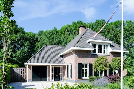 Private house close to Utrecht. - Oud-Zuilen