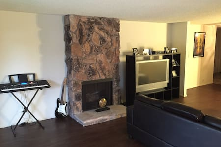 Burbank Hills Cozy Private Room - Burbank - Townhouse