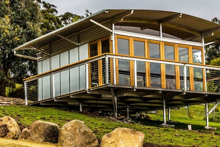 Hobart Hideaway Pods - Vanilla Pod - Kingston - Bed & Breakfast