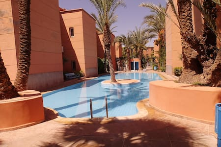 My inn - Marrakesh - Apartment