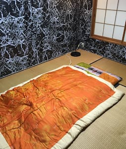 ☆Nagoya modern☆WiFi★English OK☆Many tourist spots☆ - Entire Floor