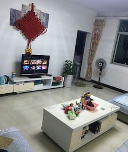 交通便利,靠近大运体育中心公寓 - Shenzhen - Wohnung