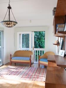 Charming Hailiimaile Home - House