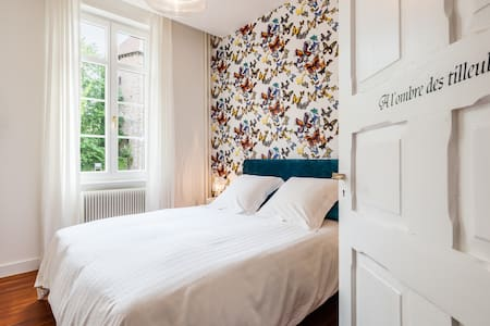 A l'ombre des tilleuls - Wissembourg - Bed & Breakfast