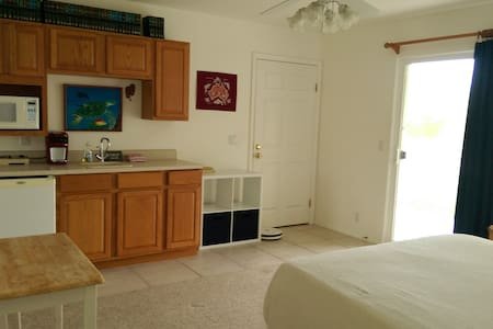 Private Apartment - Kealakekua - Casa