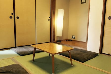Japanese style private room - Gästehaus
