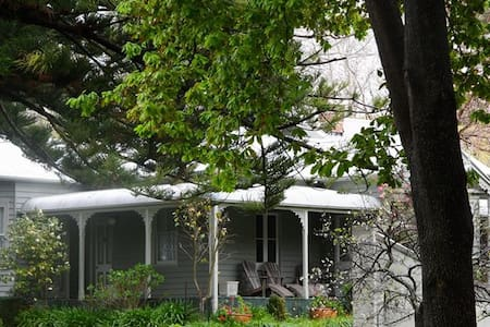 Foxglove  garden - Tilba Tilba - Wohnung
