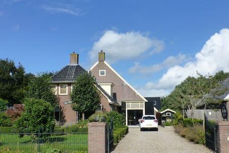 Riante woonboerderij - Wapse - Ház