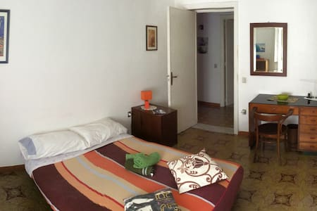 Big room in the heart of Cosenza - Appartement