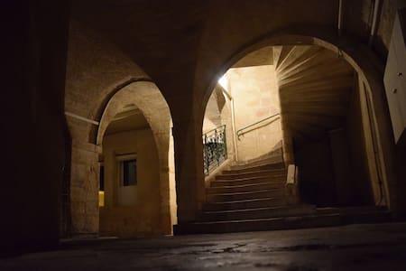 Chambre privée centre ville - Montpellier - Apartment