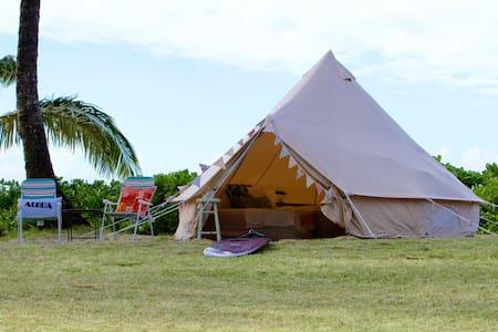Kauai Glamping - Tenda