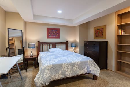 Guest suite with Private entrance - 伊瑟闊(Issaquah)