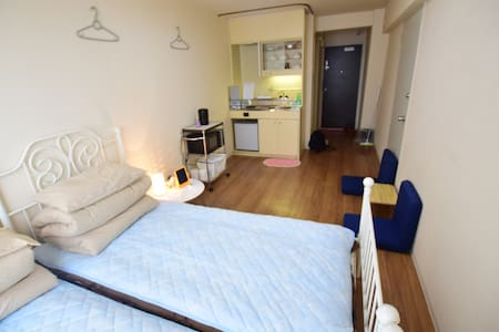 Best location for shopping&tour#25 - Wohnung