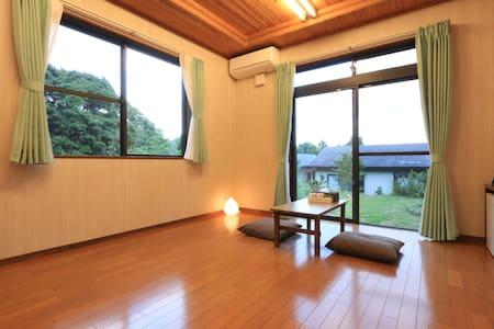 Nicoichi ; Bed & Breakfast Plan - Yakushima-chō