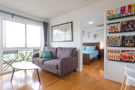Stylish and central with a view - Highgate Hill - Wohnung