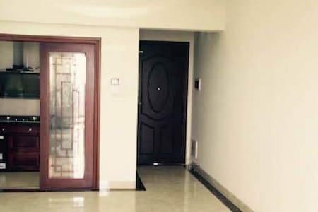 义方家园大床房 - Wenchang - Apartment
