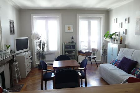 In the heart of Paris, close to the Marais - Apartment