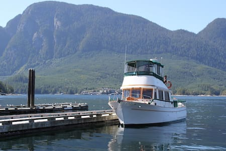 Experience living Dockside! - Campbell River - Other