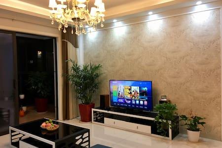 梅溪湖畔高层景观公寓(次卧) - Changsha - Apartamento