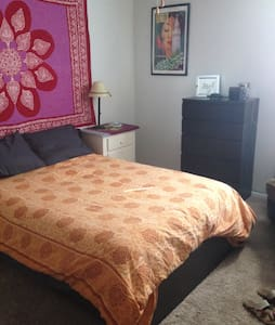 Quiet apartment near TAMU - College Station - Apartment
