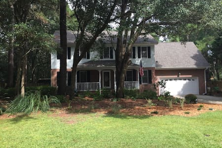 Perfect Place - Great Price! Premium Location! - House