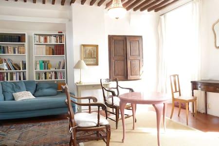 Le Courtil - Entrecasteaux - Casa