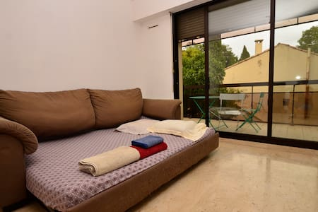 Large Flat with patio - 5mn walk from city center - Montpellier - Apartment