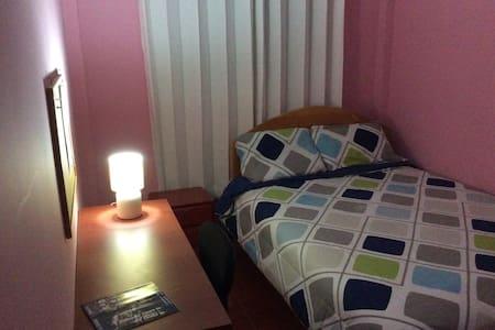 Habitación cómoda en centro histórico de la ciudad - Cajamarca - House