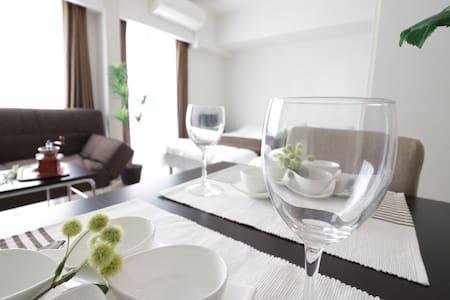 7F/Shinsaibashi/Dotonbori/Convenient/ Free Wifi - Appartement