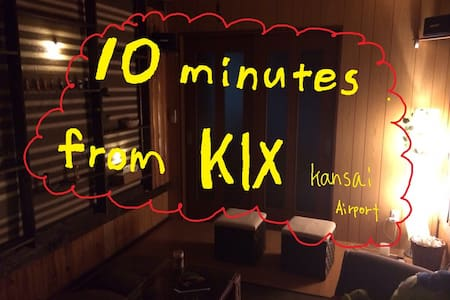 10min from *KIX airport* kansai - House