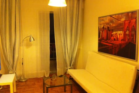 Nice Apartment !! - Kalamaria - 公寓
