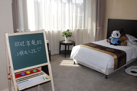 Huangshan fragrance by Hull House - Bed & Breakfast