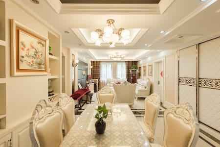 欧式豪华装修精品好房欢迎您的入住 - Appartement