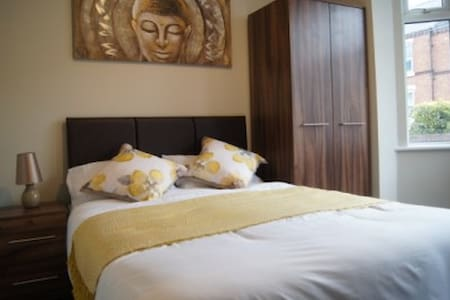 Jubilee House Suite 1 - Doncaster - Appartement