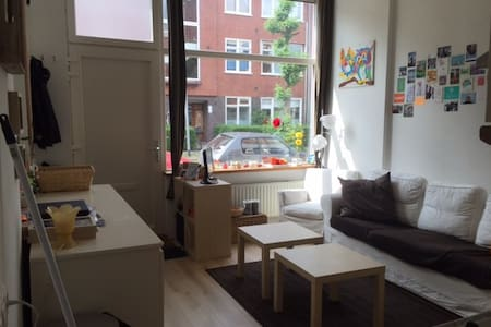 Private Studio in Groningen - Lakás