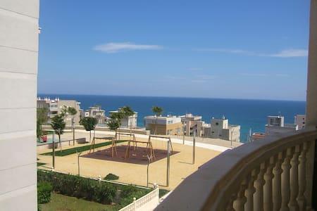 Apartamento de 1hab con vistas - Appartement