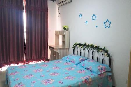 大雁塔附近阳光一室 - Xi'an - Apartment