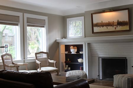Charming Grosse Pointe Flat in The Village - Grosse Pointe - Appartement